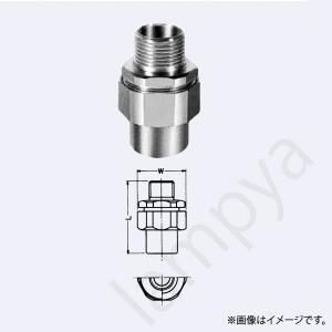 ユニオン EXU42M 岩崎電気