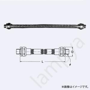 フレキシブルフィッチング EXW554MT 岩崎電気