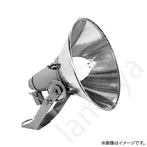 HID投光器 EZH9408ST 岩崎電気|lampya