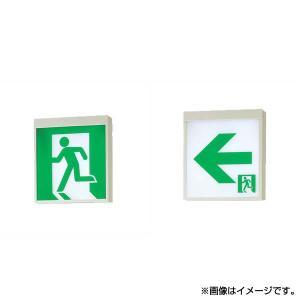 FA10312LE1 LED誘導灯 一般型 壁・天井直付・吊下型 C級(10形)片面型 EVERLEDS(表示板別売)|lampya