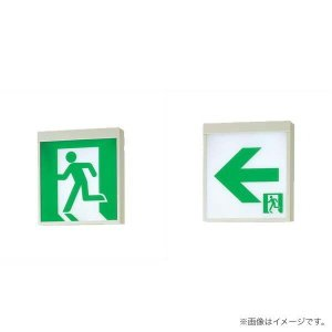 FA20312LE1 LED誘導灯 一般型 壁・天井直付・吊下型 B級・BL形(20B形)片面型 EVERLEDS(表示板別売)|lampya