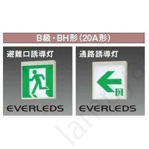 FA40312LE1(FA40312 LE1)LED誘導灯 一般型 壁・天井直付・吊下型 B級・BH形(20A形)EVERLEDS|lampya