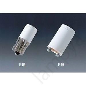 日立 HITACHI 電子点灯管 FE5P 10個入|lampya