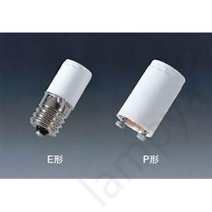 日立 HITACHI 点灯管/グロースターター FG-1P 25個入 FG1P|lampya