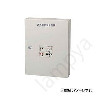 FHD-106(FHD106)誘導音付加点滅形誘導灯用信号装置 東芝ライテック(TOSHIBA)FHD-105H(FHD105H)の代替品|lampya