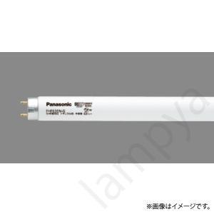 飛散防止膜付蛍光灯 FHF63EN-G・NU・P(FHF63ENGNUP)G-Hf器具専用 パナソニック lampya