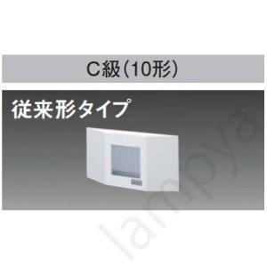 FK11724(FK11725相当品)誘導灯リニューアル対応プレート 壁埋込用 C級(10形)|lampya