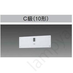 FK11747 誘導灯リニューアル対応プレート 壁直付用 C級(10形)|lampya