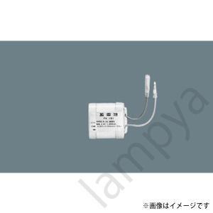 誘導灯・非常照明器具用バッテリー FK720 パナソニック電工(Panasonic)FK191相当品|lampya