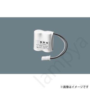 誘導灯・非常照明器具用バッテリー FK820 パナソニック電工(Panasonic)FK381・FK671相当品|lampya