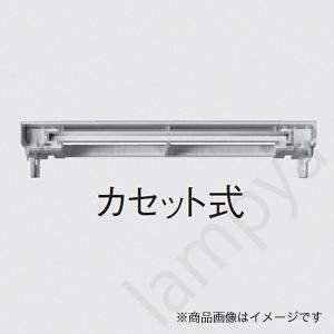 CF200T4EN/C(CF200T4ENC)冷陰極ランプ/誘導灯ランプ FL9204018 パナソニック