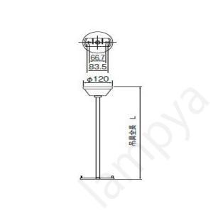 誘導灯用 適合吊具・ガード・金具・取付ボックス  吊具  B級・C級 一般型  FP01550P|lampya