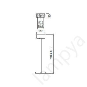 誘導灯用 適合吊具・ガード・金具・取付ボックス  吊具  B級・C級 一般型  FP01650P|lampya