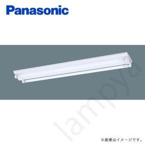 施設照明 FSA42001FVPH9(FSA42001F VPH9)パナソニック ※ランプなし|lampya