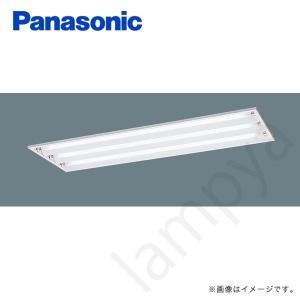 施設照明 FSA43700A PH9(FSA43700APH9)パナソニック lampya
