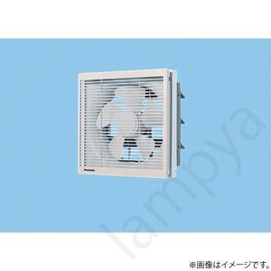 換気扇 FY30EE5(FY-30EE5)パナソニック lampya