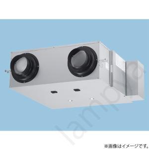 熱交換気ユニット FY250ZD10(FY-250ZD10)パナソニック lampya