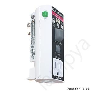 即納 GBXC1506 テンパール工業 ビリビリガードPlus GB-XC 接地極付 プラグ形 漏電遮断器|lampya