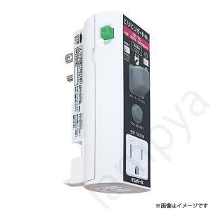 即納 GBXC1515 テンパール工業 ビリビリガードPlus GB-XC 接地極付 プラグ形 漏電遮断器|lampya