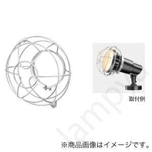 LEDioc LEDアイランプE39口金形用 S形ランプホルダ用ガード GS7 岩崎電気|lampya