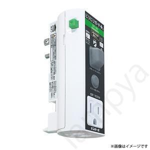 GTXC1515 テンパール工業 ビリビリガードPlus GB-XC 接地極付 プラグ形 漏電遮断器|lampya