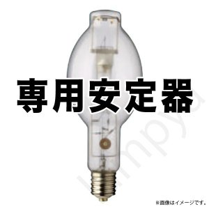 HIDランプ用 安定器 50Hz用 H1TC1A351(H1TC1A(B)351)岩崎電気|lampya