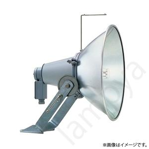 HID投光器 H367SX 岩崎電気|lampya