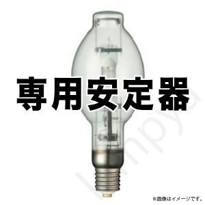 HIDランプ用 安定器 60Hz用 H4C2B352(H4C2A(B)352)岩崎電気|lampya