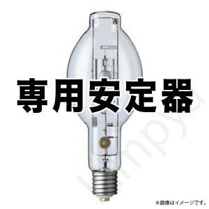 HIDランプ用 安定器 50Hz用 H4CL2A352(H4CL2A(B)352)岩崎電気|lampya