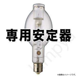 HIDランプ用 安定器 50Hz用 H4T1A51(H4T1A(B)51)岩崎電気|lampya
