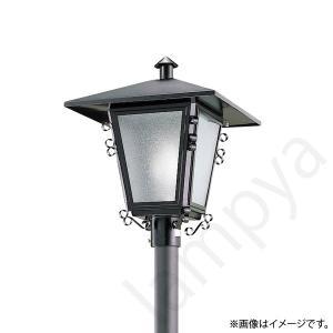 街路灯 H563 岩崎電気|lampya