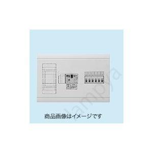 (HSB13E442)日東工業 HSB13E4-42 HPB形ホーム分電盤 ドアなし 露出形(横一列タイプ)リミッタスペース付 4+2 40A|lampya
