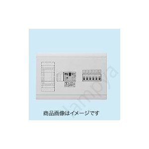 (HSB13E560)日東工業 HSB13E5-60 HPB形ホーム分電盤 ドアなし 露出形(横一列タイプ)リミッタスペース付 6+0 50A