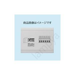 (HSB2L33)日東工業 HSB2L-33 HPB形ホーム分電盤 ドアなし 露出型(横一列タイプ)リミッタスペースなし 3+3 30A(30AF)〔代引不可〕|lampya