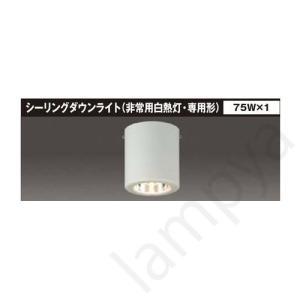 シーリングダウンライト(非常用白熱灯・併用形) IHG-10100EM(IHG10100EM)|lampya