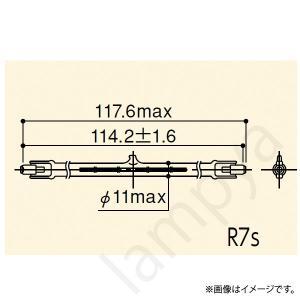 ハロゲン電球 J110V150W 岩崎電気|lampya