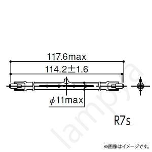 ハロゲン電球 J110V200W 岩崎電気|lampya