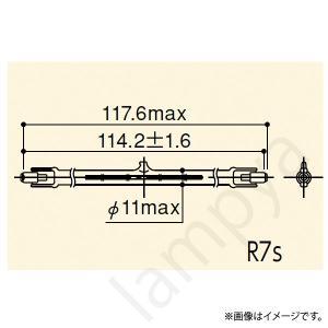 ハロゲン電球 J110V250W 岩崎電気|lampya