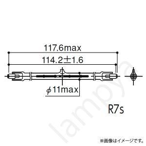 ハロゲン電球 J110V300W 岩崎電気|lampya