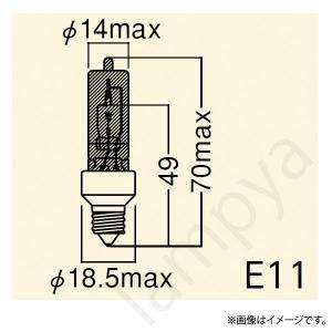 ハロゲン電球 JD110V150WF/P/M (JD110V150WFPM) 岩崎電気|lampya