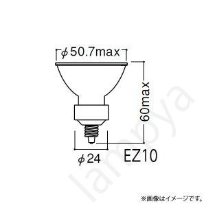 ハロゲン電球 JR12V45WUV/WK5EZ/HA2 (JR12V45WUVWK5EZHA2) 岩崎電気|lampya