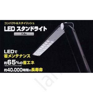 コイズミ照明 KZS-00671 LEDスタンドライト【KZS00671】小泉(koizumi)照明器具|lampya