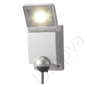 即納 オプテックス OPTEX LEDセンサーライト 1灯型 シルバー LA-11LED(S)LA11LEDS|lampya