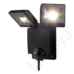 即納 オプテックス OPTEX LEDセンサーライト 2灯型 ブラック LA-22LED(BL)LA22LEDBL|lampya