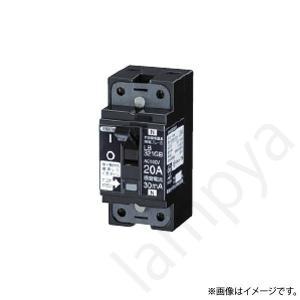 漏電ブレーカ LB321GB20A15MA 東芝ライテック(TOSHIBA)