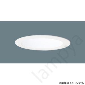 天井埋込型 LED ダウンライト 浅型10H・高気密SGI形 埋込穴φ125 ランプ別売(E26) ...