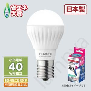 LED電球 E17口金 LDA4D-H-E17/S/40C(LDA4DHE17S40C)昼光色 日立(HITACHI)|lampya