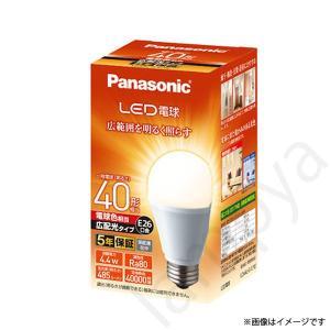 LED電球 LDA4LGEW(LDA4L-G/E/W)E26 口金(電球色相当)パナソニック|lampya