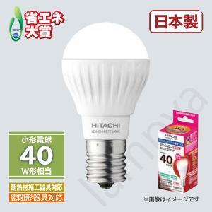 LED電球 E17口金 LDA4L-H-E17/S/40C(LDA4LHE17S40C)電球色 日立(HITACHI)|lampya