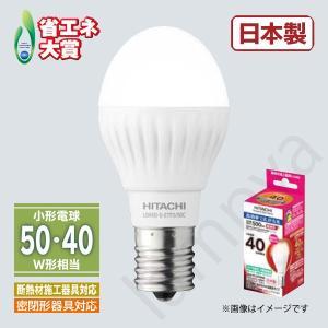 LED電球 E17口金 LDA5L-G-E17/S/40C(LDA5LGE17S40C)電球色 日立(HITACHI)|lampya